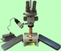 Микроскоп МБС-10 стереоскопический