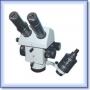 Оптическая головка ОГМЭ-П3-1