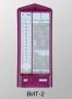 Гигрометр психрометрический ВИТ-2 (+15+40)