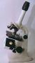 Микроскоп «Юннат-2П-3» с подсветкой
