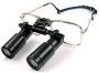 Очки-микроскоп (Микрос-3)