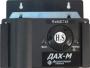 ДАХ-М датчик-газоанализатор электрохимический