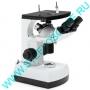 Металлографический микроскоп ММ-0101