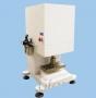 Пресс для вырубки образцов пневматический МТ-094