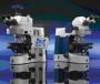 Микроскоп Axio Imager A2m/M2m/D2m/Z2m
